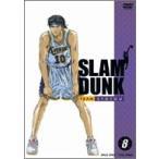 SLAM DUNK VOL.8 (DVD) 綺麗 中古