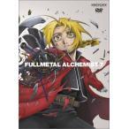 鋼の錬金術師 vol.7 (DVD)