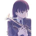 Just Because! 第2巻(初回限定版) (Blu-ray) 綺麗 中古