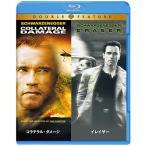 Yahoo!NEW SEEKコラテラル・ダメージ/イレイザー Blu-ray (初回限定生産/お得な2作品パック) 綺麗 中古