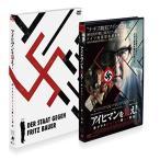 アイヒマンを追え! ナチスがもっとも畏れた男 (DVD)