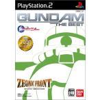 ジオニックフロント 機動戦士ガンダム0079 GUNDAM THE BEST