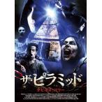 ザ・ピラミッド デビルズ・パワー (DVD) 綺麗 中古