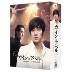 カインとアベル DVD-BOX I 綺麗 中古