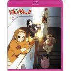 けいおん!!(第2期) 2 (Blu-ray 初回限定生産) (Blu-ray) 中古
