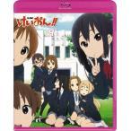 けいおん!!(第2期) 9 (Blu-ray 初回限定生産) (Blu-ray) 綺麗 中古
