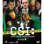 CSI:科学捜査班 コンパクト DVD‐BOX シーズン3 (DVD) 綺麗 中古