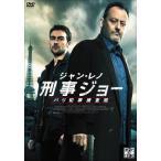 ジャン・レノ 刑事ジョー パリ犯罪捜査班DVD-BOX 綺麗 中古