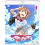 ラブライブ! サンシャイン!! Blu-ray 1 (通常版)