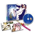 おとめ妖怪ざくろ 2 (完全生産限定版) (DVD)