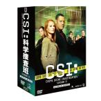 CSI:科学捜査班 シーズン10 コンプリートBOX-1 (DVD) 綺麗 中古