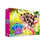 AKB48 チーム8のブンブン! エイト大放送 Blu-ray BOX 綺麗 中古