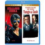 Yahoo!NEW SEEKコブラ/デッドフォール Blu-ray (初回限定生産/お得な2作品パック) 綺麗 中古