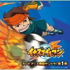 イナズマイレブン オリジナルサウンドトラック VOL.1(DVD付) 綺麗 良い 中古