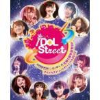 SUPER☆GiRLS生誕2周年記念SP & アイドルストリートカーニバル2012 (Blu-ray Disc+DVD) 綺麗 中古