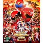 ゴーカイジャー ゴセイジャー スーパー戦隊199ヒーロー大決戦 コレクターズパック(blu-ray) 綺麗 中古