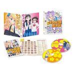 おしえて! ギャル子ちゃん 第2巻 (Blu-ray) 綺麗 中古