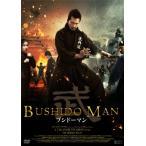 BUSHIDO MAN ブシドーマン (DVD) 綺麗 中古