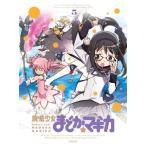 魔法少女まどか☆マギカ 5 (完全生産限定版) (Blu-ray) 綺麗 中古