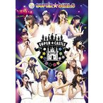 SUPER☆GiRLS LIVE 2015 (DVD)