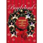 BOYFRIEND LOVE COMMUNICATION 2012 ~Xmas Bell~(初回限定盤) (DVD) 綺麗 中古
