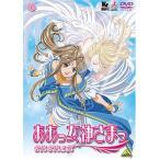 ああっ女神さまっ それぞれの翼 1 (DVD)