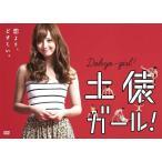土俵ガール! (DVD)