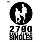 2700 BEST ALBUM 「SINGLES」 (DVD) 綺麗 中古