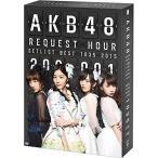 AKB48 リクエストアワ...