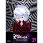DEVIL SURVIVOR 2 the ANIMATION (7) [Blu-ray] 綺麗 中古