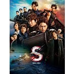 S-最後の警官- 奪還 RECOVERY OF OUR FUTURE 豪華版 (DVD) 綺麗 中古