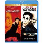 Yahoo!NEW SEEKロミオ・マスト・ダイ/ブラック・ダイヤモンド Blu-ray (初回限定生産/お得な2作品パック) 綺麗 中古