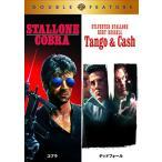 Yahoo!NEW SEEKコブラ/デッドフォール DVD (初回限定生産/お得な2作品パック)