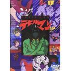 デビルマン(3) (DVD) 綺麗 中古