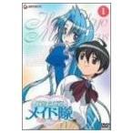 花右京メイド隊 La Verite(1) (DVD) 中古