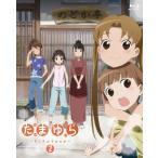 たまゆら~hitotose~第2巻 (Blu-ray)