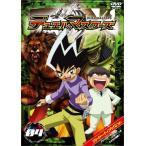 デュエル・マスターズ 04 (DVD) 中古
