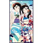 ニセコイ: 4(完全生産限定版) (Blu-ray) 綺麗 中古