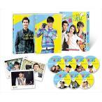 恋にオチて!俺×オレ (台湾オリジナル放送版) DVD-BOX2(7枚組)