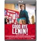 グッバイ、レーニン! (Blu-ray)