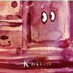 桐箪笥のうた(通常盤) 中古