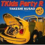 草尾毅のT Kids Party R 中古