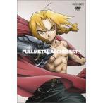 鋼の錬金術師 vol.1 (DVD)