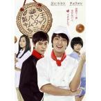 製パン王キム・タック DVD-BOX1 (ノーカット完全版)(DVD)