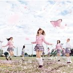 桜の木になろう(初回限定盤Type-B)(DVD付) 中古