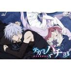 テガミバチ REVERSE 3(初回限定版) (DVD)