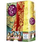宮 ~Love in Palace BOX 1 (日本語字幕入り) (DVD) 綺麗 中古