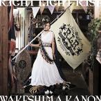 分島花音 /「RIGHT LIGHT RISE」(初回限定盤) CD+DVD (2枚組) TVアニメ「ダンジョンに出会いを求めるのは間違っているだろうか」エンディングテーマ 中古