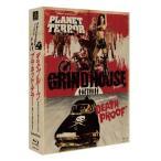 グラインドハウス プレゼンツ 「デス・プルーフ」×「プラネット・テラー」 ツインパック(2,000セット限定) (Blu-ray) 綺麗 中古