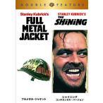 Yahoo!NEW SEEKフルメタル・ジャケット/シャイニング コンチネンタル・バージョン DVD (初回限定生産/お得な2作品パック)